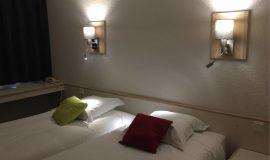 Lien vers l'article «Hôtel ** à 5 min du Puy du Fou»