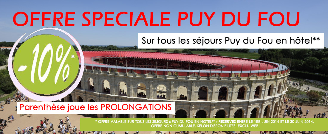 promo-pdf